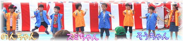 Himawari_hoikuen_2