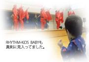 Kaisei2_2