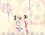 Photo_31_2