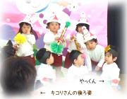 Photo_5_2_3